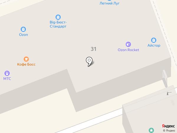 Comfort на карте