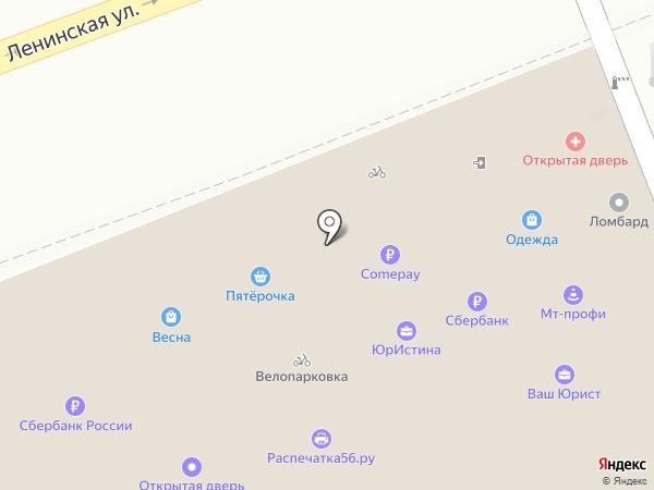 ЮрИСТина на карте