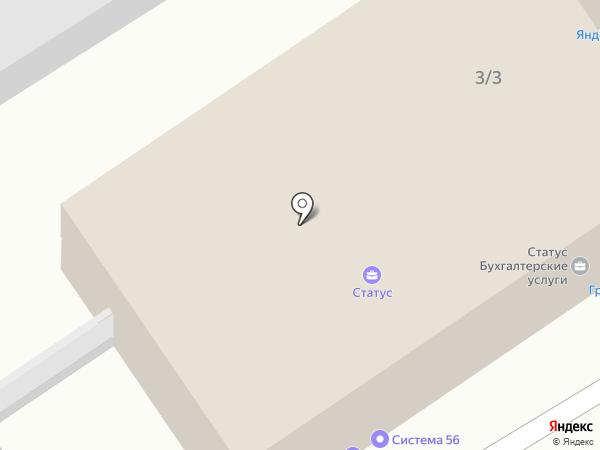 КомАвто на карте