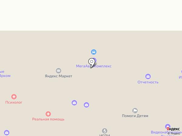 Всероссийская справочная служба реабилитационных центров и наркологических клиник на карте