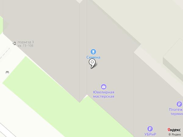 Замки56.ру на карте