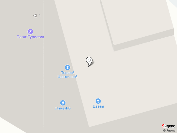 Ательер на карте