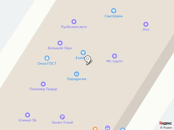 ПАРАДИГМА на карте