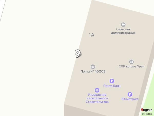 Администрация сельского совета с. Ивановка на карте