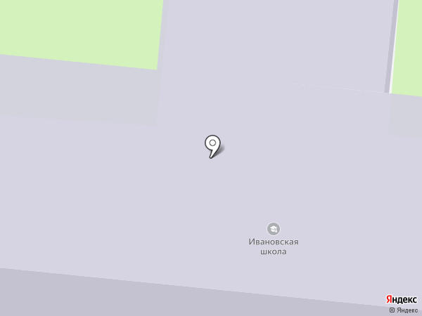 Ивановская средняя общеобразовательная школа на карте