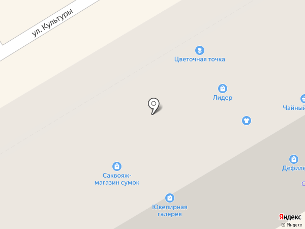 Brandi Bery на карте