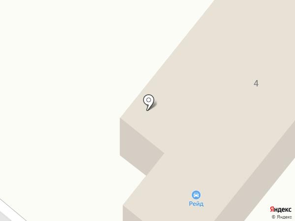 Клуб Рейд на карте