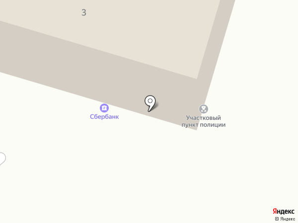 Гармония на карте
