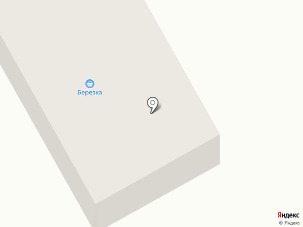 УфаАгроХим на карте