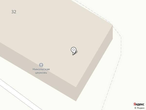 Свято-Никольский храм с. Булгаково на карте