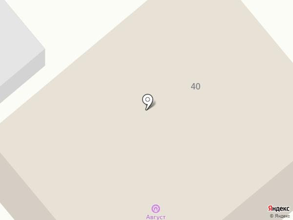 Август на карте