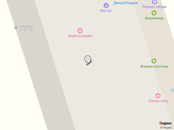 Эстет Двери на карте