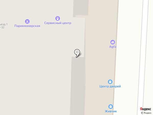 Фотограф на карте