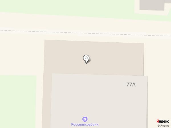 Платежный терминал, Россельхозбанк на карте