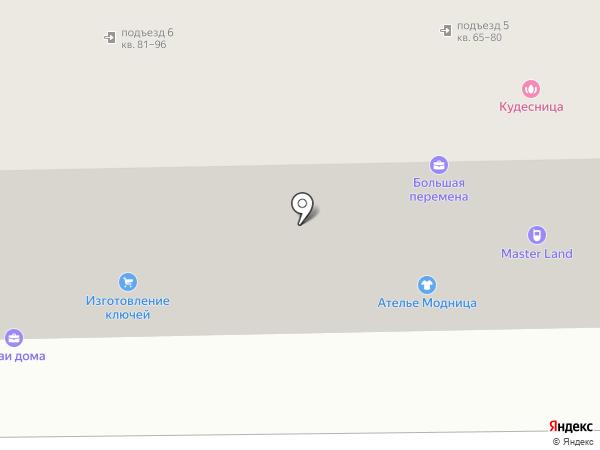Мастер-Лэнд на карте