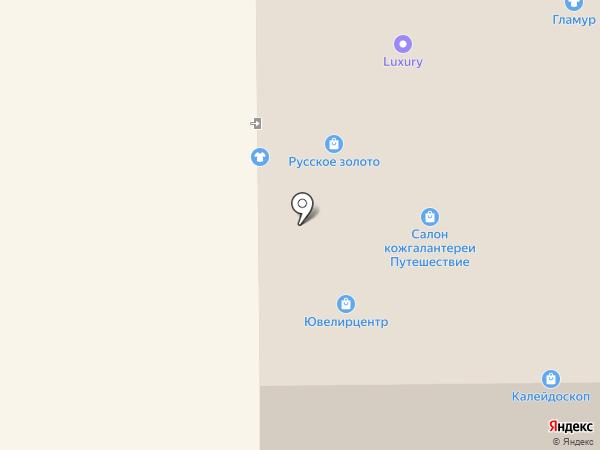 Lace на карте