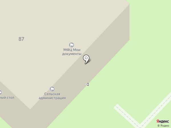 Администрация Култаевского сельского поселения на карте