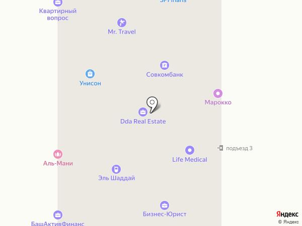 Леди на карте