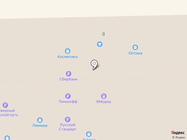 X-fit на карте
