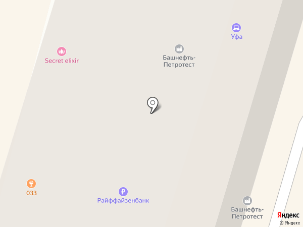 АЛЬФАСКАН на карте