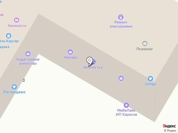 Центр обучения по перманентному макияжу на карте