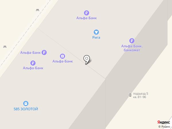 Платежный терминал, КБ Ренессанс кредит на карте