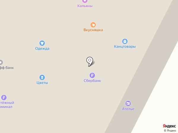 Почтовое отделение с. Алексеевка на карте
