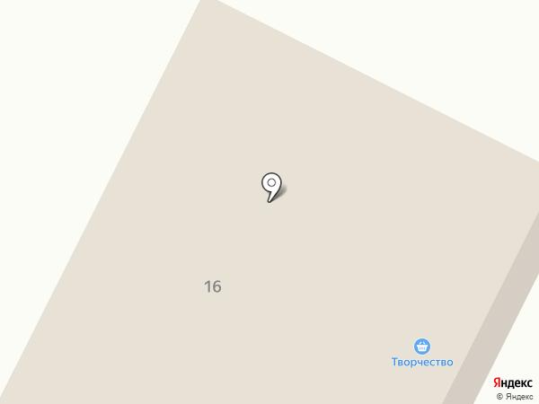 Фарма-Style на карте