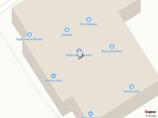 AvtoDrive на карте