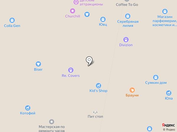 Служба заказчика и технического надзора, МУП на карте