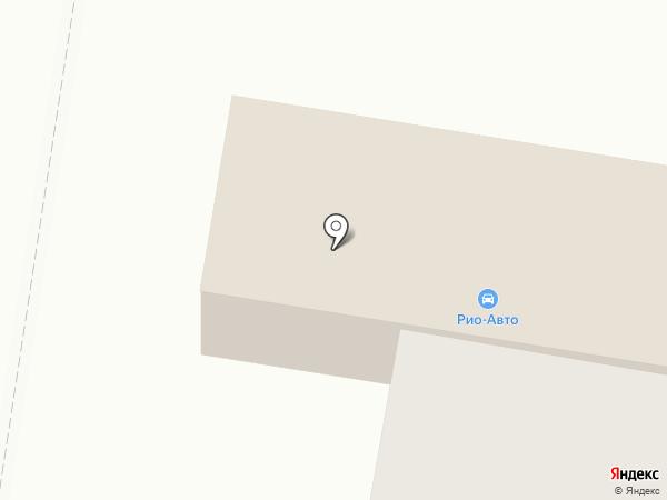 Рио-АВТО на карте