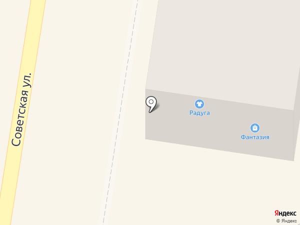 Солнышко на карте