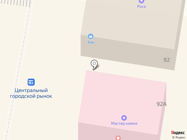 Башкирский регистр социальных карт на карте
