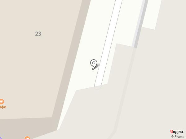Центр чистки подушек на карте