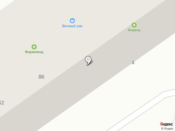 Солевик-2 на карте