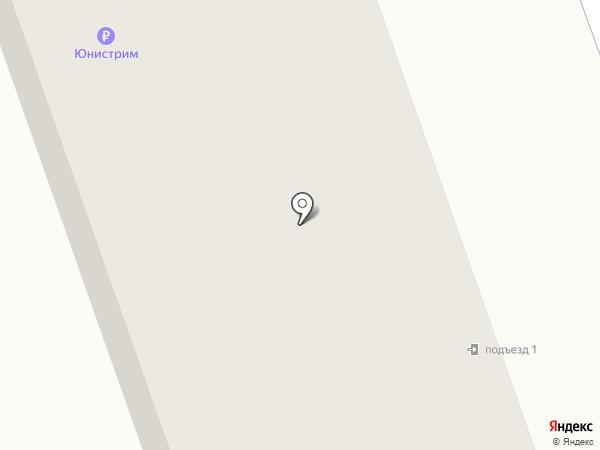 Почтовое отделение д. Песьянка на карте