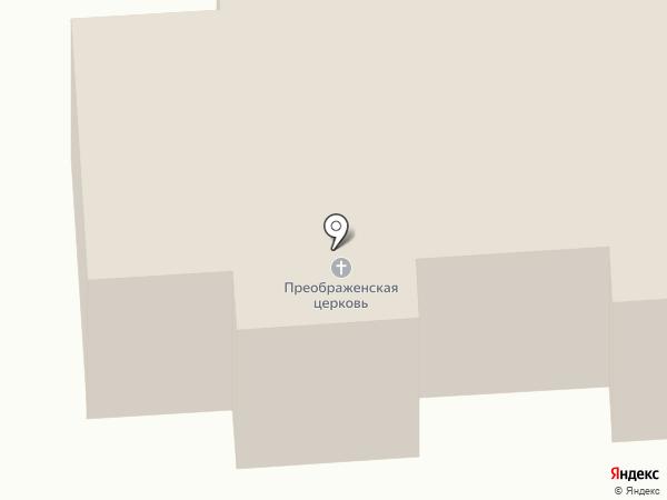Спасо-Преображенская церковь на карте