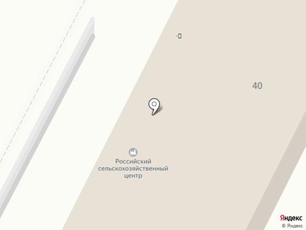 Центр гигиены и эпидемиологии РБ, ФБУЗ на карте