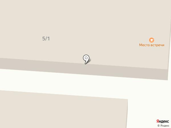 Место встреч на карте