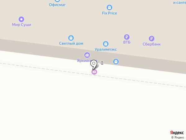 Нэко на карте