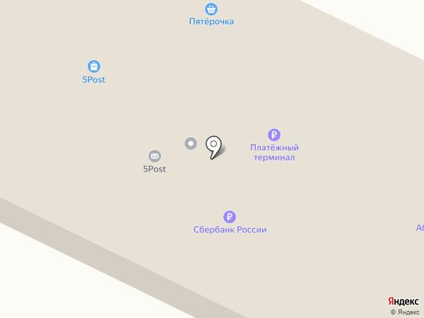Йомарт на карте
