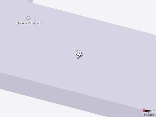 Юговская средняя общеобразовательная школа на карте