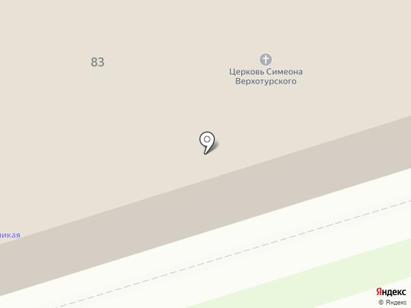Архиерейское Подворье храма святого праведного Симеона Верхотурского в г. Перми на карте
