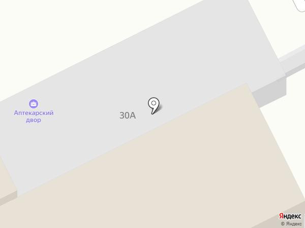 Аптекарский двор на карте