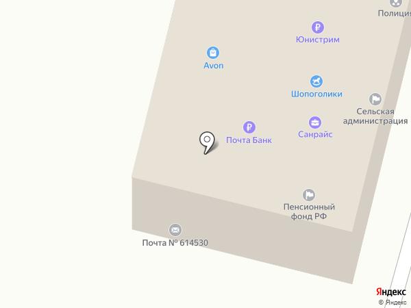 Администрация Фроловского сельского поселения на карте