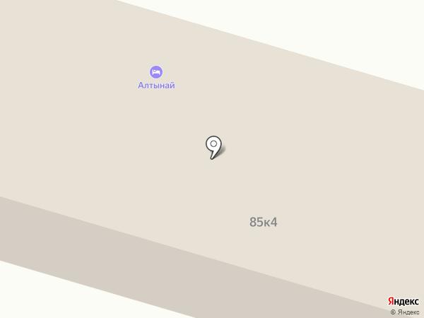 Алтынай на карте