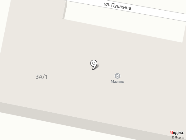 Малыш на карте