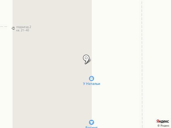 У Натальи на карте