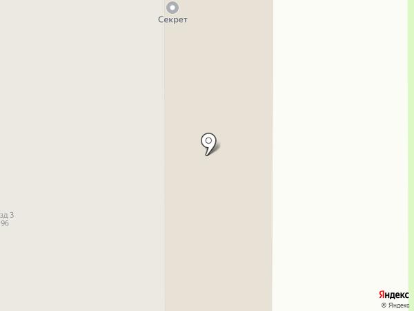 Секрет на карте