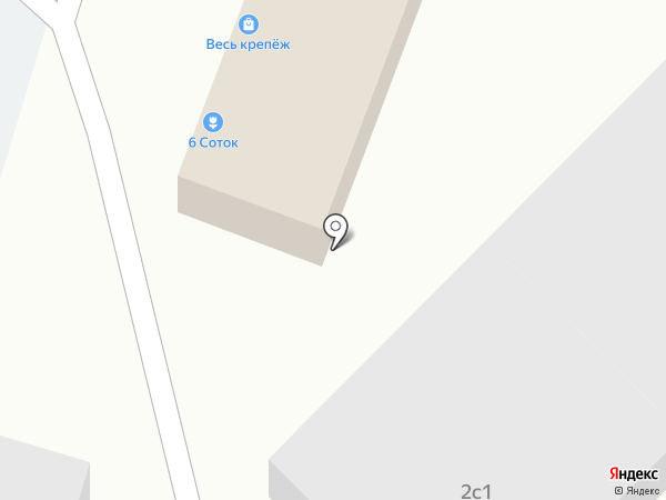 Сантехника на карте